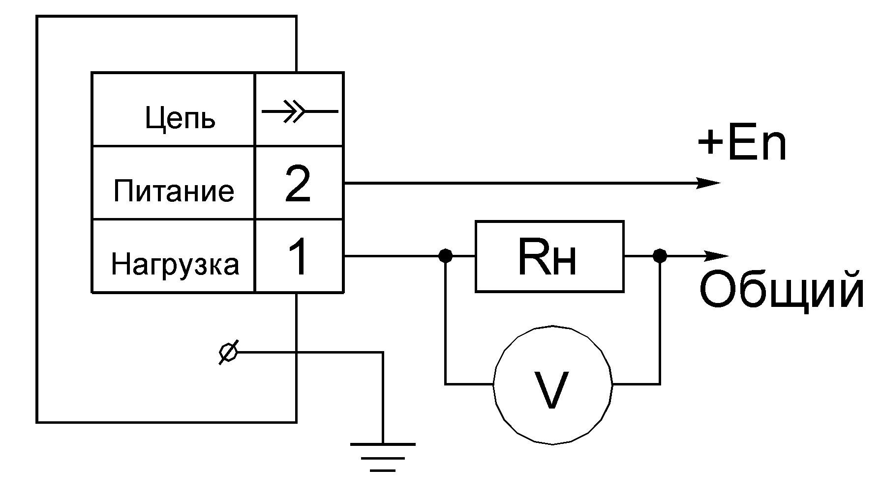 Аналоговый датчик давления схема подключения5